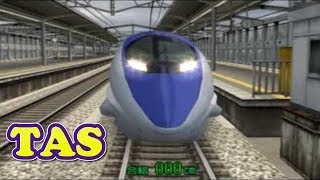 コメ付き TAS 電車でGO!秋田新幹線 定着・0cm停車 AUTOさん【TAS】