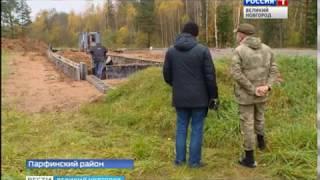 ГТРК СЛАВИЯ Парфино реконструкция захоронения 17 10 17