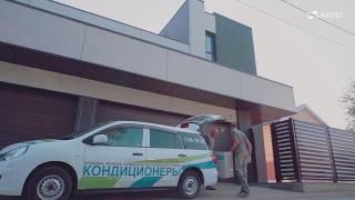 Климатическая компания AUSTEC - кондиционеры и вентиляция в Иркутске