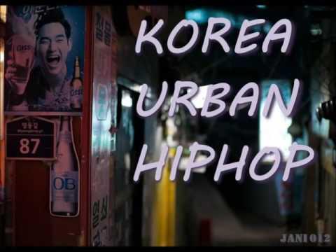 2016 한국 감성 힙합 믹스 (2016 Korea Urban HipHop Mix)