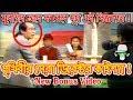 Funny Director Kaissa   Bonus Video   Bangla Dubbing 2018