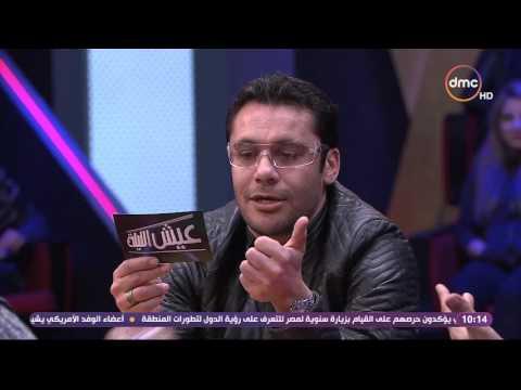 عيش الليلة - كوميديا الصقر ومحمد بركات وأشرف عبد الباقي .. ( ماهو مفرد ست البنات ) ؟