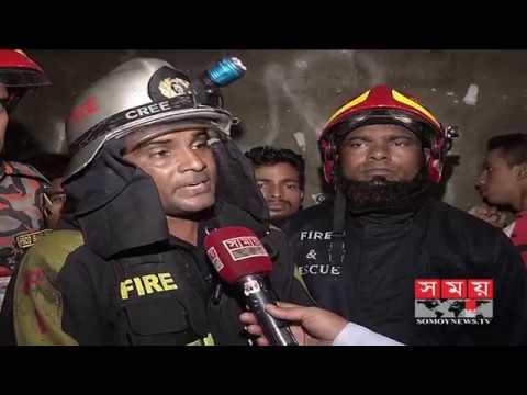 পুরান ঢাকায় জুতার কারখানায় আগুন | Old Dhaka News | Somoy TV
