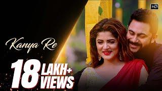 Kanya Re Bagh Bandi Khela Sonu Nigam Shreya Ghoshal Mp3 Song Download