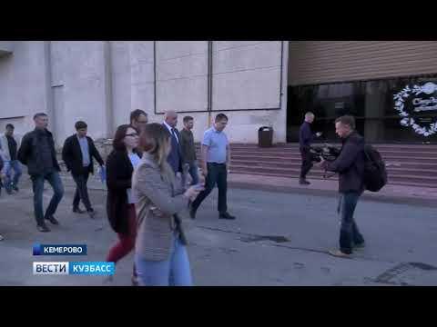 В Кемерове готовят к открытию «Аврору»