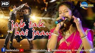 Gambar cover Jab Tak Hai Jaan - Poem | Shah Rukh Khan| Cover By - Sabita | Live Stage Performance