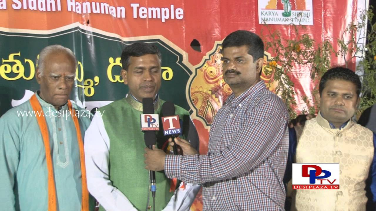 Vishu Kalvala, President of TDF speaking at TDF Bathukamma & Dasara Sambaralu - 2016