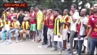 Ethiopian coffee Sport club supporter and staff blood donation