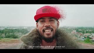 K Mac - Peli 100 (පේලි සීය) ft. Smokio - Official Music Video 2021