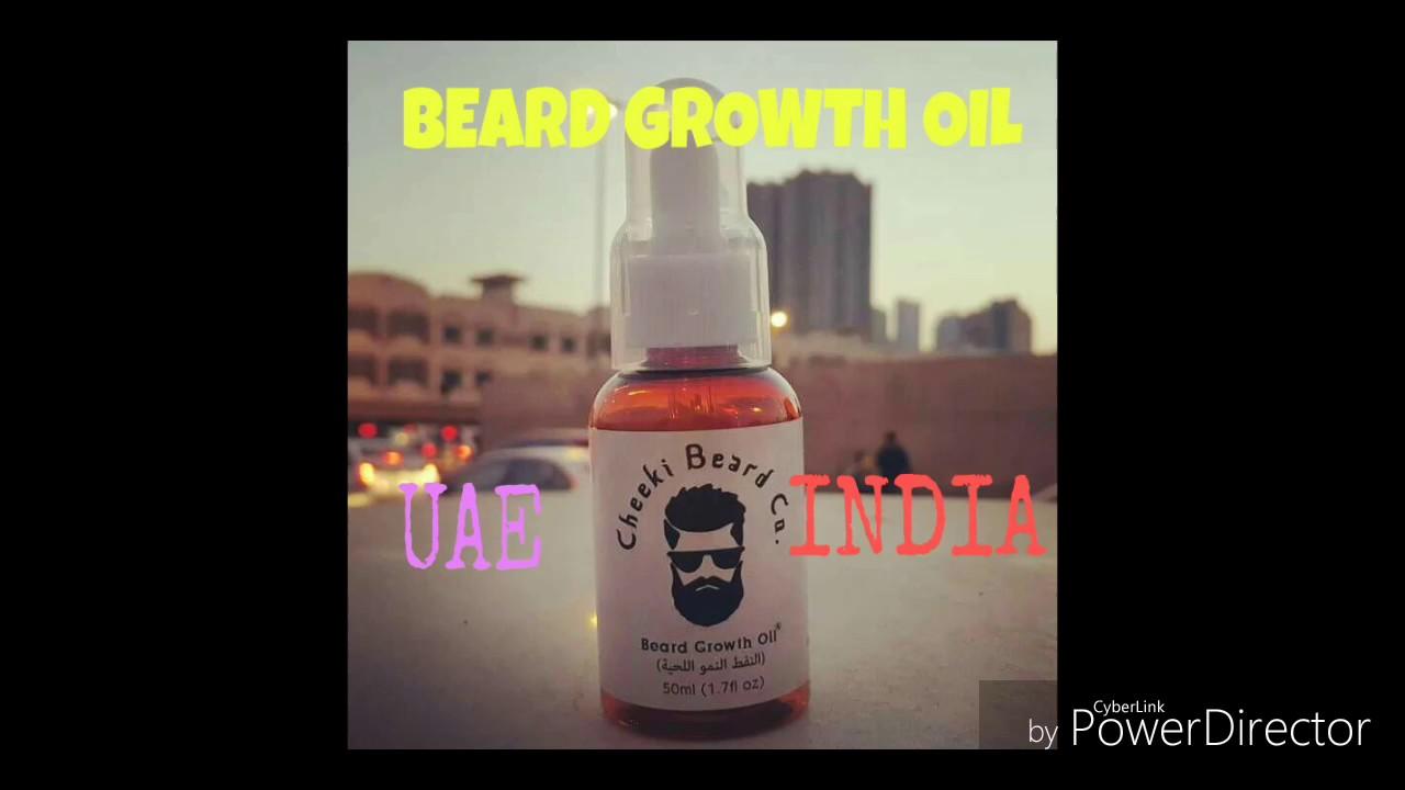 beard growth oil original youtube. Black Bedroom Furniture Sets. Home Design Ideas