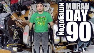 Moran Day 90 - Йодобаши