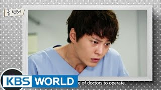 Pit-A-Pat Korean 4 | 두근두근 한국어 4 - Ep.19