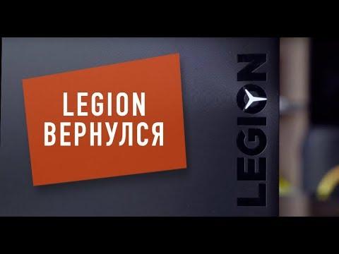 Lenovo Legion Y530 — лучший игровой ноутбук?