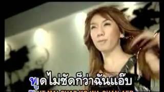 01 พริกไทย ระเบียบรัด DAT YouTube