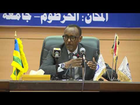 Visit to the International University of Africa - Q&A Session | Khartoum, 21 December 2017
