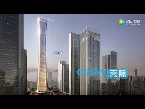 CITIC Tower Animation中国尊施工动画