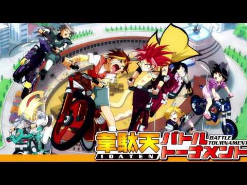 Idaten Jump OST 04| Yasuharu Takanashi |Tobe !