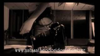 """Natasa Theodoridou - """"Ela pou fovamai"""""""