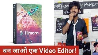 Filmora ka Siyaaapaa! | Ban Jao Ek Video Editor! thumbnail