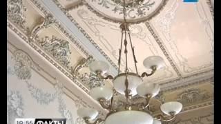 Краснодарский художественный музей им. Коваленко отметил 110-летие