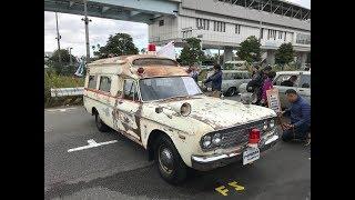 昭和43年製メトロポリタン救急車FS45V型