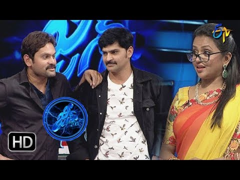 Genes   27th January 2018   Full Episode   Lahari,Koushik,Ravi Kiran  ETV Telugu