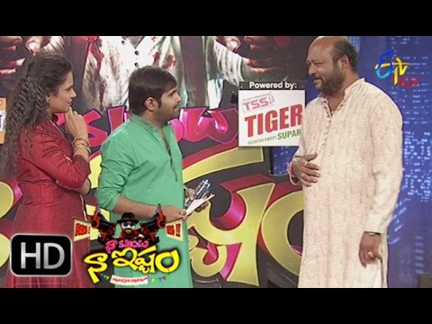 Naa Show Naa Ishtam | 29th March 2017  | Full Episode 73 | ETV Plus