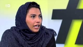جدال بين سيدتين سعوديتين حول مطالبة الشركات او المستشفى في السعودية بتوقيع ولي الامر | شباب توك