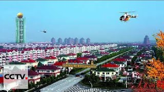 China's No. 1 Village: Huaxi's secret in becoming China's most developed village thumbnail