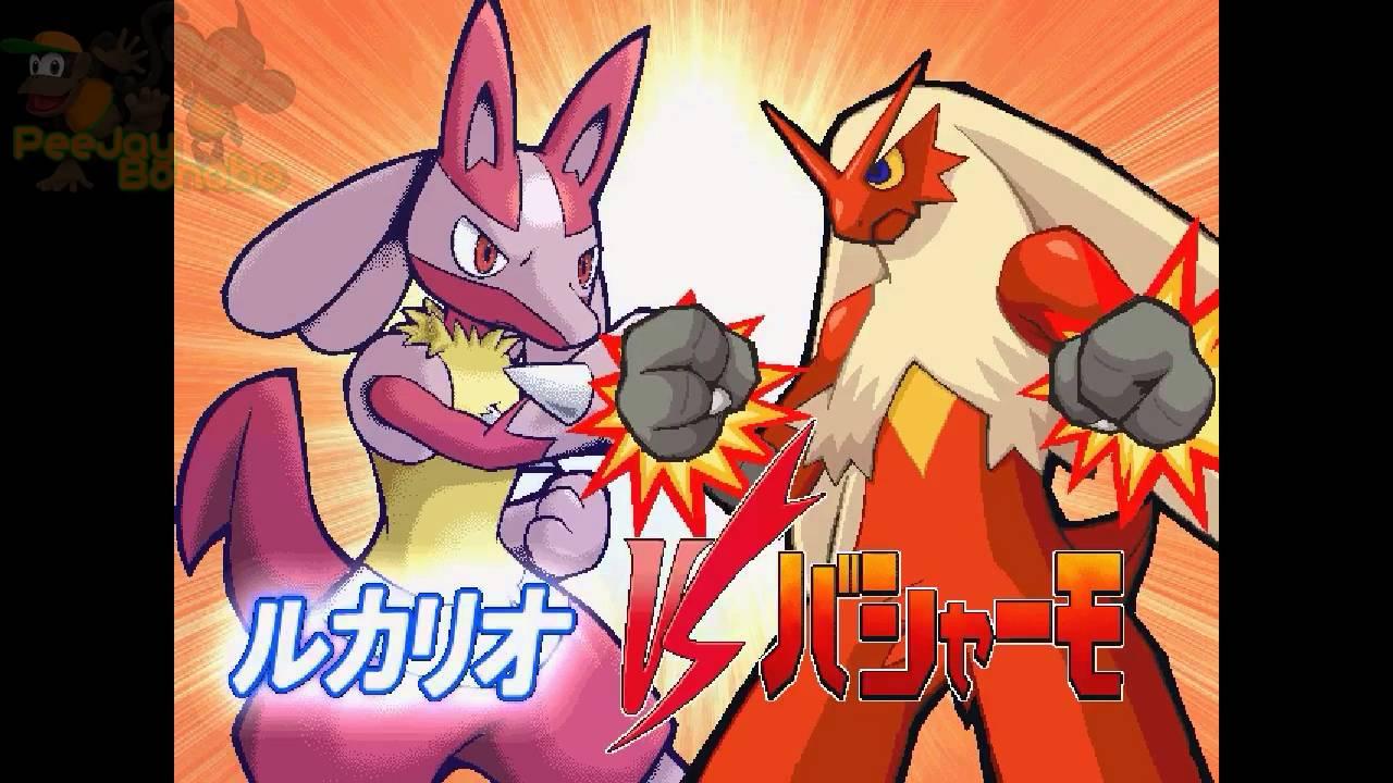 Pokémon type wild 5. 3t update (full translation! ) youtube.