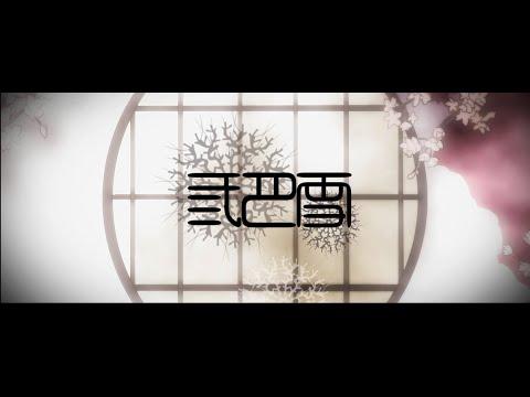 【倫桑原創】Lun Sang 三月雪 劍網三✳萬花