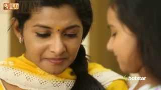 Kalyanam mudhal kadhal varai hero wife sexual dysfunction