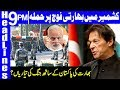 Download mp3 Is India going to attack Pakistan?   Headlines 9 PM   15 February 2019   Dunya News for free