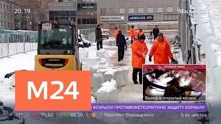 """Как столицы готовится к фестивалю """"Путешествие в Рождество"""" - Москва 24"""