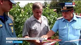 Губернатор Андрей Бочаров провел оперативное совещание о пожарной безопасности в регионе