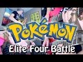 Elite Four Battle - Pokémon RSE/ORAS (Rock/Metal) Guitar Cover