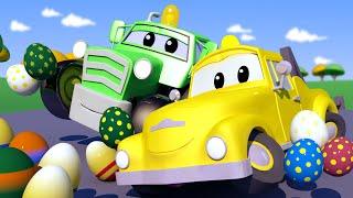 малыши в Автомобильном Городе - Охота за пасхальными яйцами ! - детский мультфильм