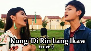 Kung 'Di Rin Lang Ikaw - December Avenue ft. Moira cover by Johann Ramirez and Kimberly De Guzman