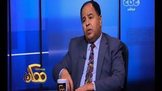 بالفيديو.. نائب وزير المالية يروي تجربته في شراء «كيلو عنب» بعد ارتفاع الأسعار