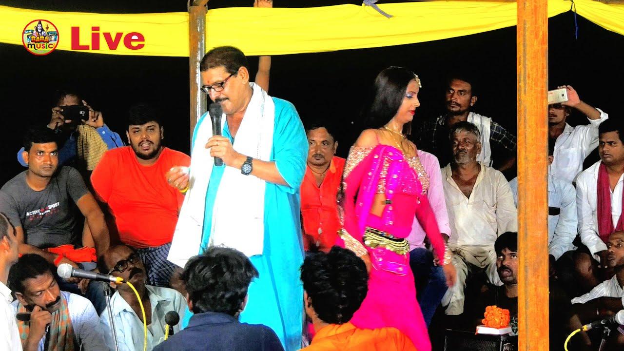 लँगड़ के Dansar को जीभ से और दातखबड़ी  #लँगड़ के साथ साजिंदों को भी धो डाले #कमलबास  #Comedi_Video