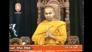 Ven Mawarale Bhaddiya Thero - Sinhala Dharma Deshana