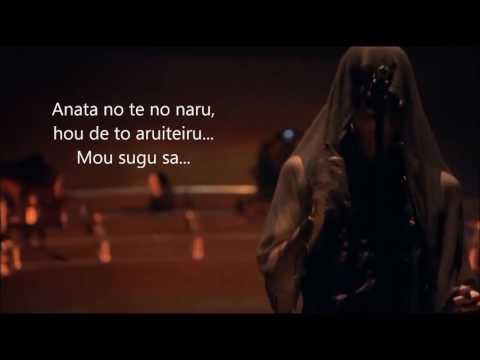Coyote - Buck-Tick (Japanese lyrics)