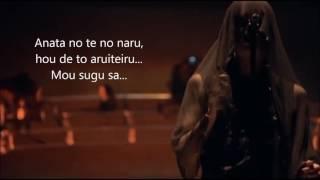 A song from the album Memento Mori...