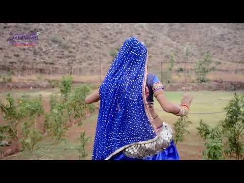 Chora Badnam Kar Gayo ( Rajasthani Song)(DJ Anil Patel)