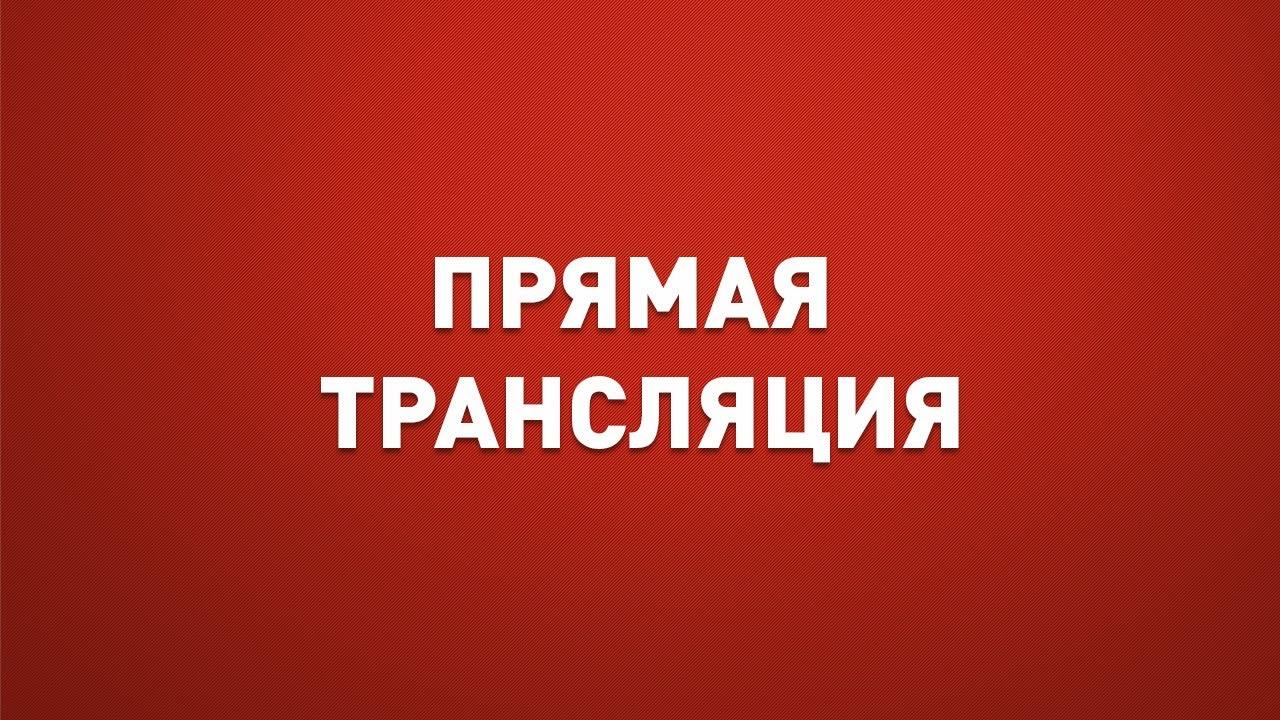 телеканал астана прямой эфир