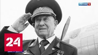 Смотреть видео Алексей Леонов. Человек, сделавший космос открытым - Россия 24 онлайн