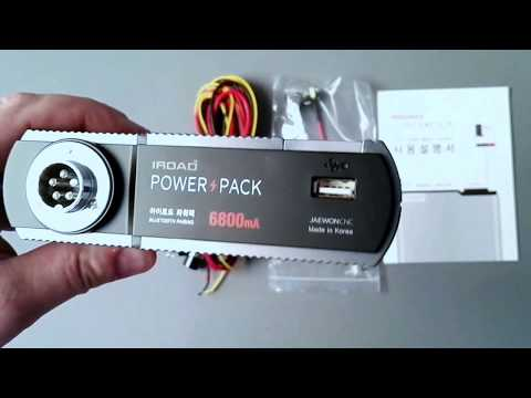 IROAD POWER-PACK with Bluetooth Quick UNBOXING