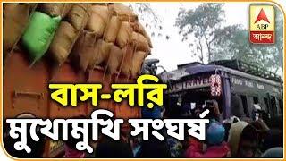 বাস-লরি মুখোমুখি সংঘর্ষ, আহত ৫০, ঘন কুয়াশার জেরে দুর্ঘটনা, দাবি প্রত্যক্ষদর্শীদের| ABP Ananda