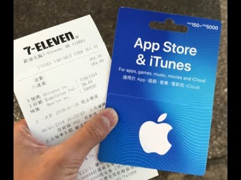 HOW TO BUY ROBUX USING REAL LIFE CASH! (APPLE ITUNES GIFTCARD)
