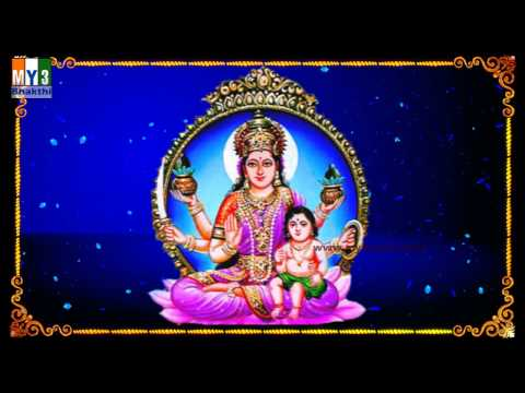 ashta-lakshmi-songs---santhana-lakshmi---bhakti-songs